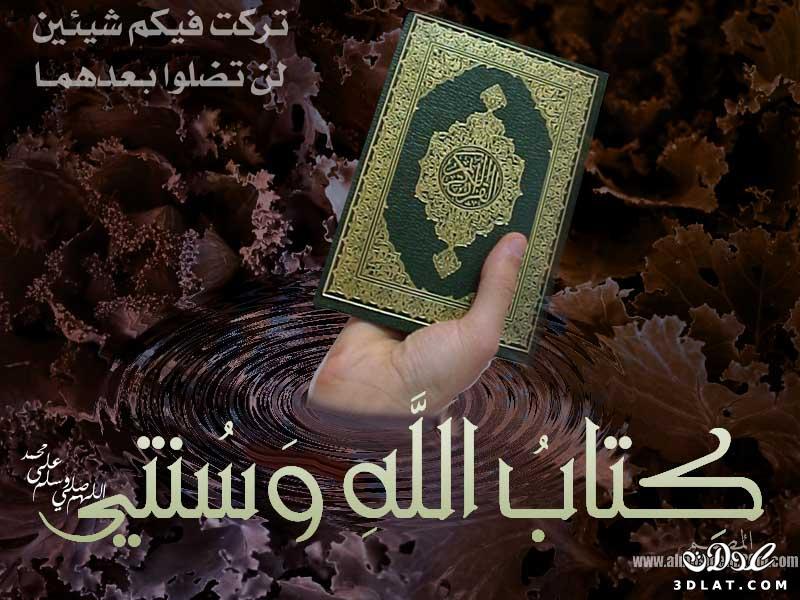 صور اسلامية جميلة