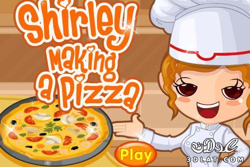 العاب طبخ جديدة للبنات Cooking Games