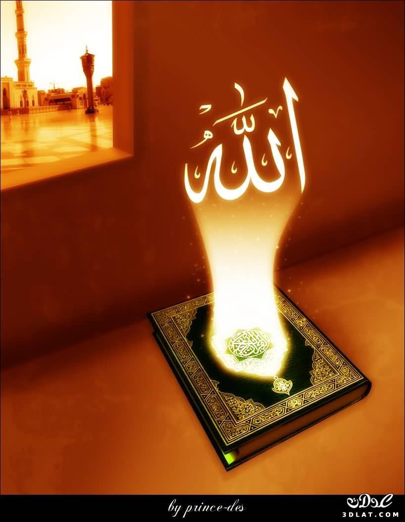 صور أدعية اسلامية 13158319444