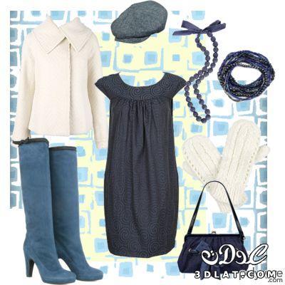 ازياء الشتاء 2019 جديد ملابس واكسسوارات 13190467625.jpg