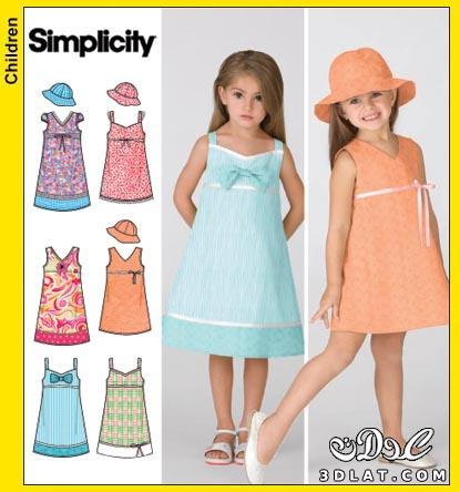 99243171d ملابس اطفال للعيد 2020 - ريموووو