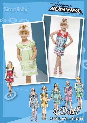 9c0c060aa8e6a ملابس اطفال للعيد 2020 - ريموووو