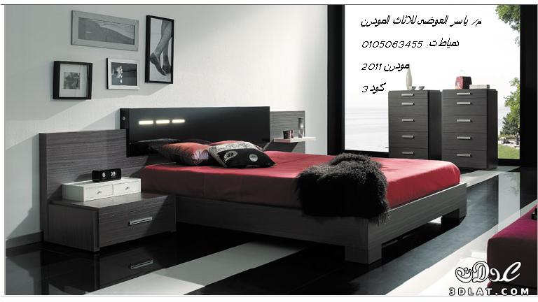 غرف نوم مودرن دمياط   Eng.Heba