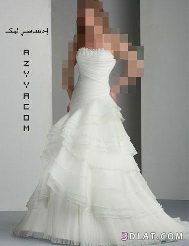 فســـــــــــــاتين زفاف جميله