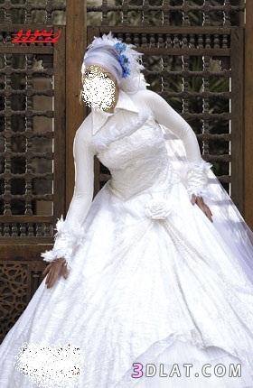 فســــــــــــــاتين زفاف محجبات