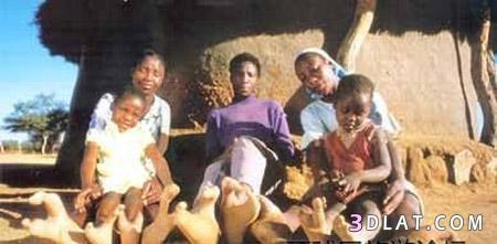 قبيله في إفريقيا يملكون أقدام غريبه