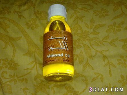 فوائد اللوز الحلو والمر لجمااااااااال بشرتك 13302697644.jpg فوائد زيت اللوز  الحلو للبشرة: