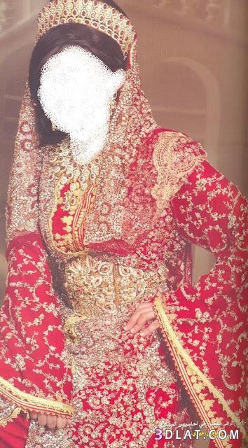 أزياء العروس المغربية