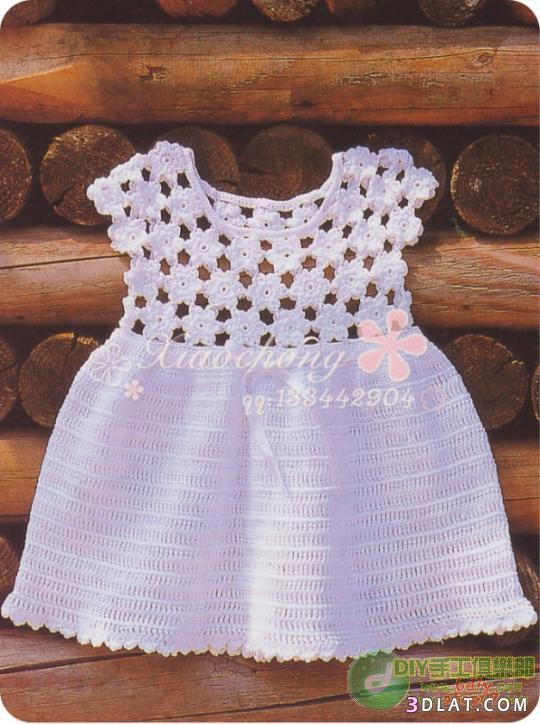 aef9ed645df34 فستان طفله كروشيه بالباترون   فساتين اطفال بالكروشية   كروشية بالباترون