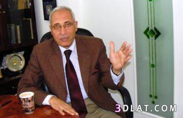 اسماء المستفيدين اصحاب الحوالات الصفراء - وزارة القوى العاملة