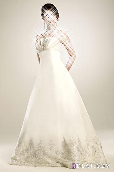 كونى عروسة جميلة