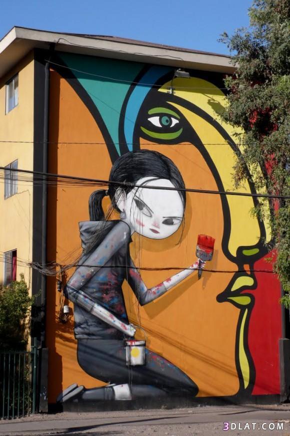 ابداع الرسم ع الجدران