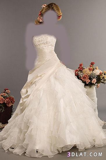 احلى عروسة 2