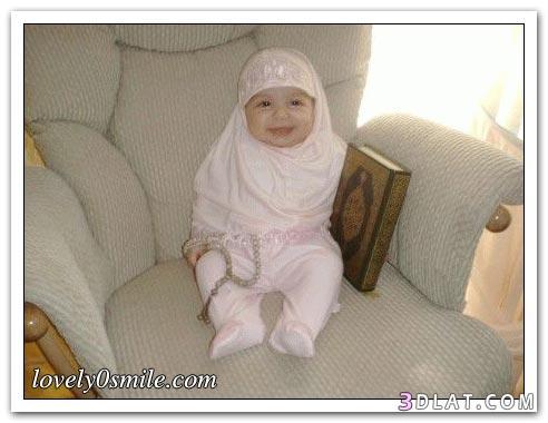 صور اطفال بنات محجبات 2020 9