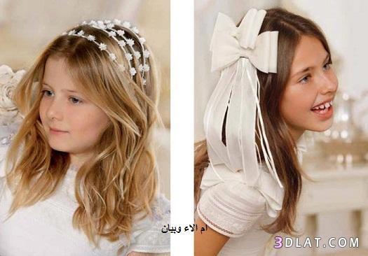 اخر تسريحات الشعر للبنوتات الصغار