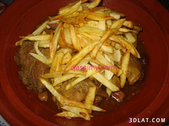 اكلات رمضانية2013,طاجين اللحم بالبطاطس المقليه2013