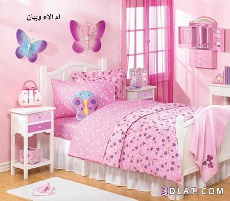 صور غرف نوم للبنات 2018   ام الاء وبيان2