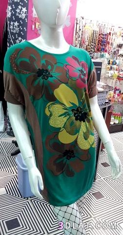 ملابس صيفي sense women 13408953971.jpg