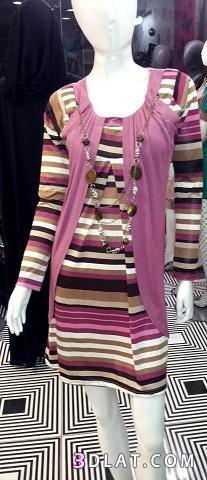 ملابس صيفي sense women 13408953976.jpg