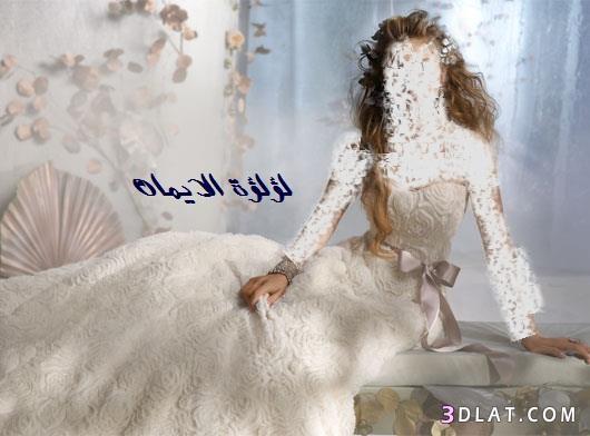 فساتين زفاف 2021  , عروس 2021