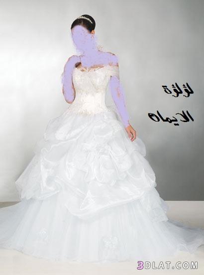 فساتين زفاف 2021  أنيقة