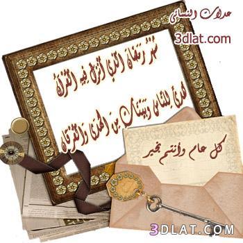 بطاقات رمضانيه ,بطاقات دعويه رمضان ,بطاقات 134176872414.jpg