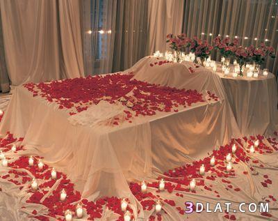 غرف نوم رومانسيه للعروس   ♥ احبك ربى ♥