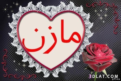 أسماء ولاد,أسماء مواليد أولاد 2016,2015
