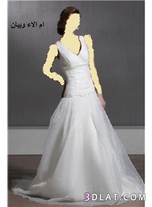 فساتين زفاف 2021 ,فساتين زفاف 2021