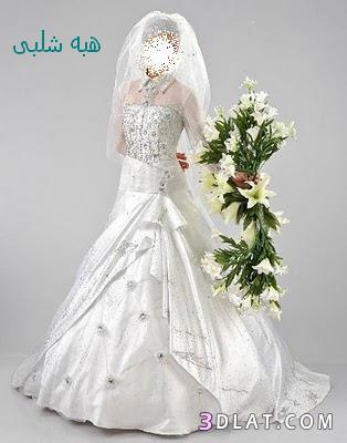 فساتين زفاف 2021  للمحجبات انيقه ,فساتين محجبات مميزه