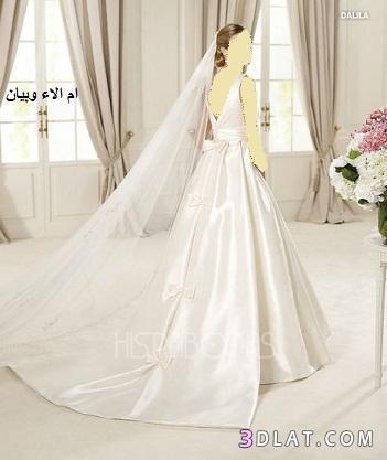 فساتين العروس,احلى فساتين الزفاف,فساتين زفاف 2021