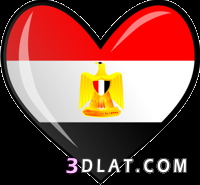 عشق وطنى الحبيب مصر ام الدنيا