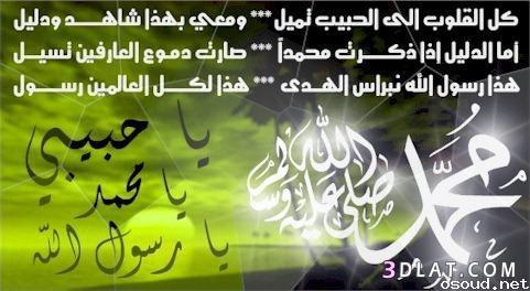 صور ادعية وايات قرانية - صور اسلامية