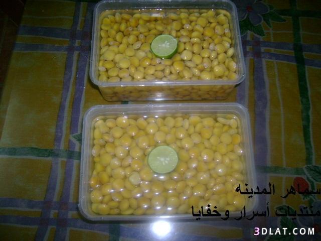 احسن طريقة لعمل الترمس البلدى المر والترمس الحلو السريع المصري توتى 1