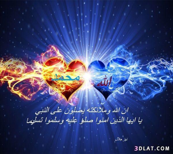 13457579734 خلفيات اسلامية ابداع