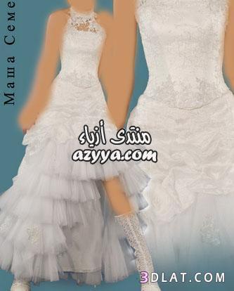 احلى فساتين الزفاف