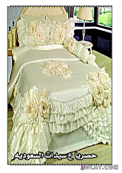 مفارش استقبال للست بعد الولاده، مفارش لتزيين سرير المرأه فى النفاس
