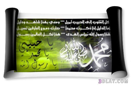 طلب عاجل حول عوامل النهضة العربية 13474668232