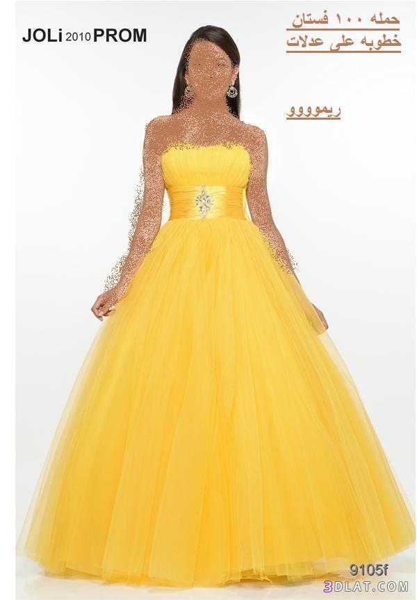 فساتين حملة الـــ100 فستان خطـــــــوبـــة من عرائس الجزائر هديتنا لأحلى عروسة