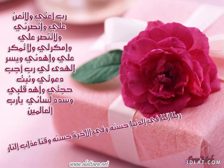 جمعه مباركه 2019 تهانى بيوم الجمعه 13487849733.jpg