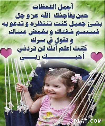 موسوعة الردود المصورة 13495626751