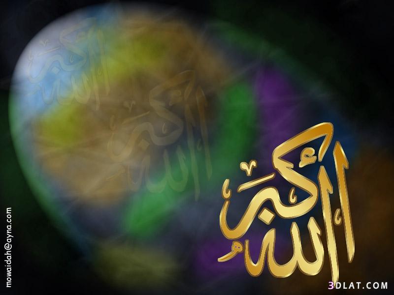 صور خلفيات اسلامية للتصميم