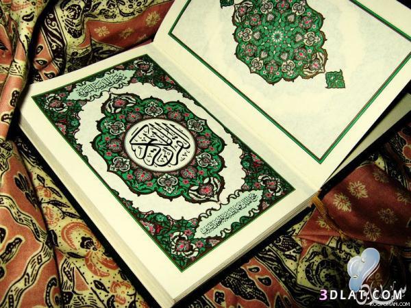 صور اجمل صور دينية