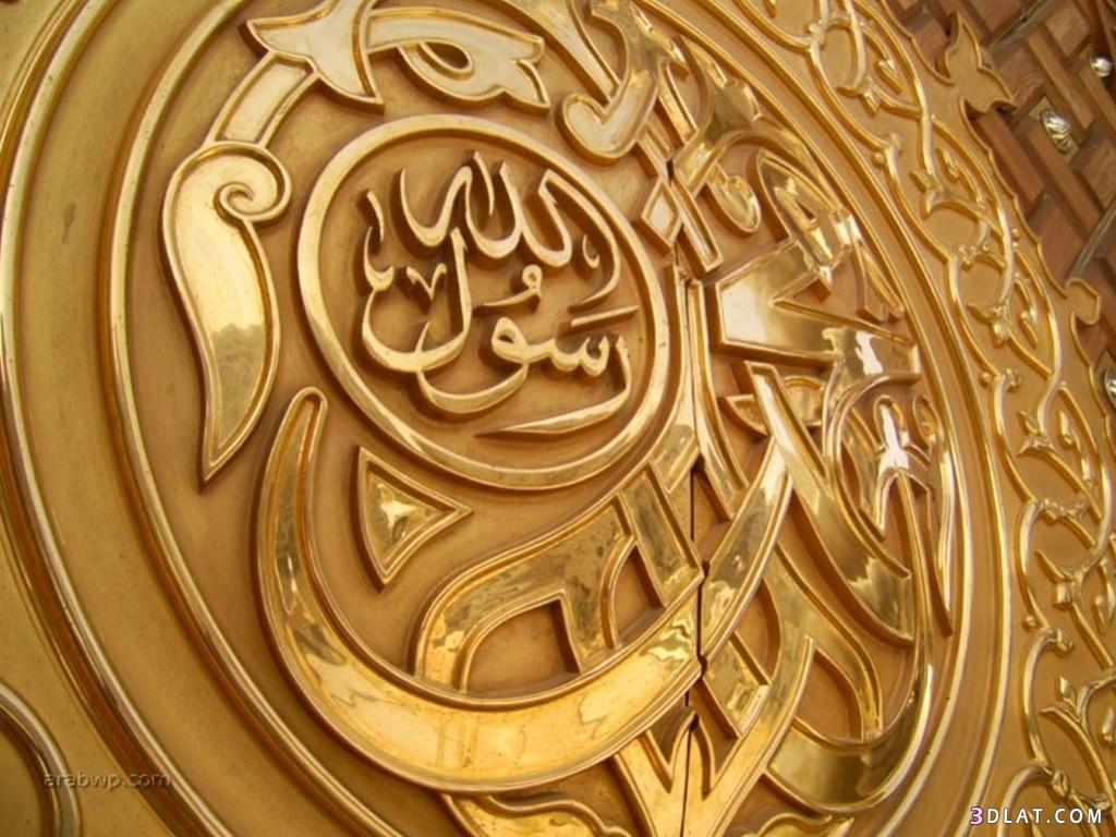 13495648549 خلفيات اسلامية واتس اب