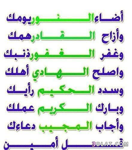 كل جمعة  وأنتم  إلى الله أقرب  13499945055