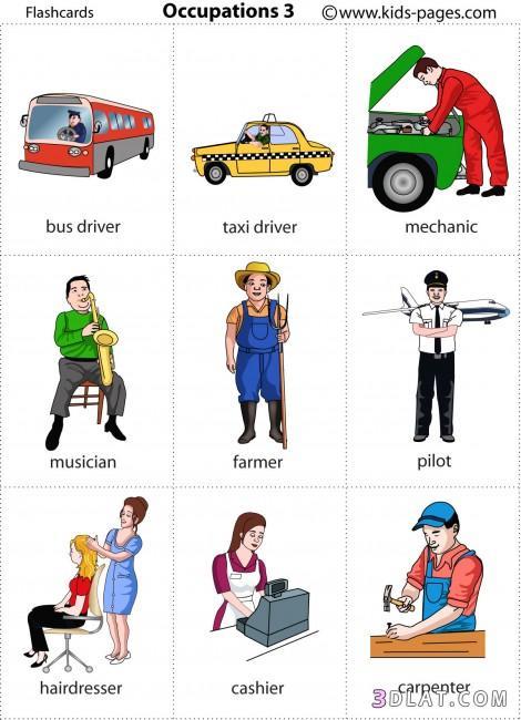 المهن باللغة الانجليزية مصور  المهن باللغة الانجليزية مصور المهن