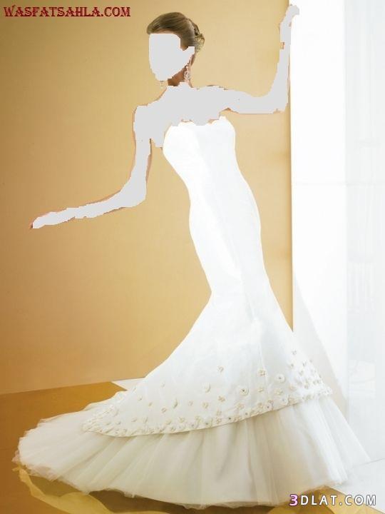 فساتين زفاف سمكة