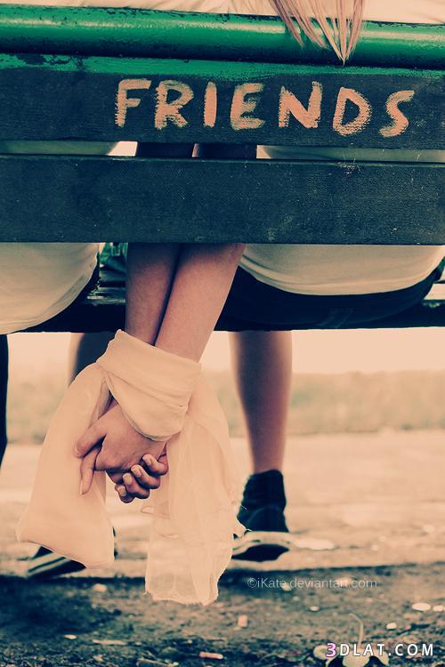 أجمل الصداقة عليها كلام تعبر الصداقة 13524241031.jpg