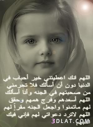 الجمعه.صور جمعه مباركه 2019.صور تهانئ بيوم 13530127044.jpg