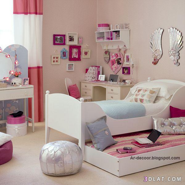 موسوعه غرف نوم بنات مفردة وزوجيه.غرف نوم رائعه للبنات.غرف نوم